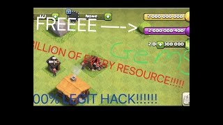 CLASH OF CLANS HACK!! UNLIMITED GEMS AND RESOURCES!! WORKING IN 2017