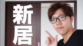 ヒカキン初の書籍【僕の仕事はYouTube】 お陰様で3万部突破!Amazonペ...