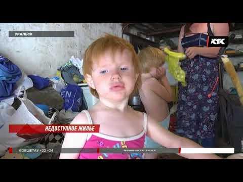 Уральской семье с тремя детьми пришлось поселиться в гараже