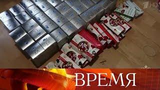 Вынесен приговор россиянкам, которые заказали за границей таблетки для похудения.