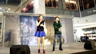 2013・2・3 A-Lin 920(with 小宇)