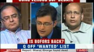 Abhishek Singhvi Interview on 28 Apr 2009 By Times Now Anchor