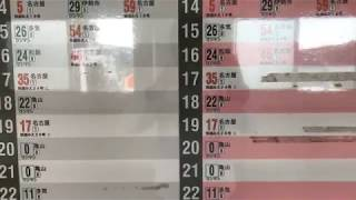 ◆JR鳥羽駅 JR東海◆ thumbnail