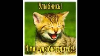 Всемирный День Улыбки! :)