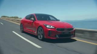 2018 Kia Stinger GT trailer