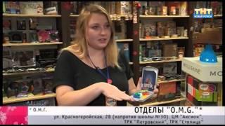 ТНТ-Новый Регион: Живу в Ижевске (24.12.13)