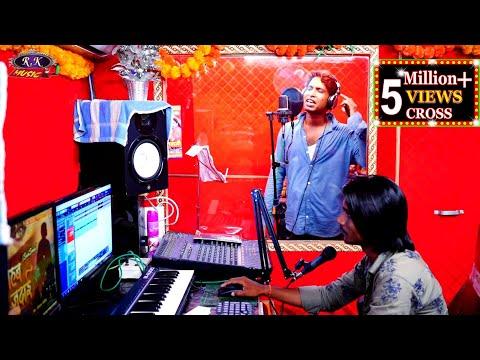 देखिए स्टूडियो में रिकॉर्डिंग कैसे होता है  live recording Singer Sanny Sawn