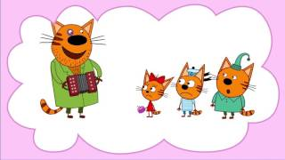 Три кота | Серия 31 | Папин брат
