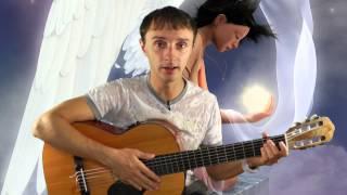 Пономарев - а мы не ангелы, парень (разбор песни) как играть на гитаре