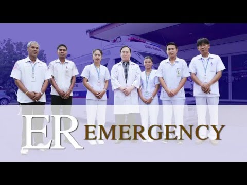 360allaround : Thai International Hospital Koh Samui, Thailand