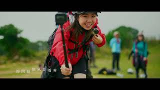 謝芊彤 謝芊蕾 《Face It Don't Run》 MV