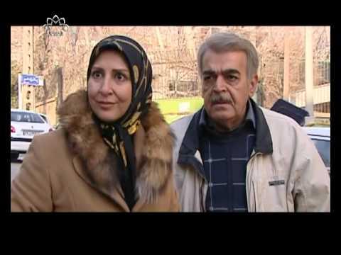 Başlanğıc nöqtə 14 İran filmi