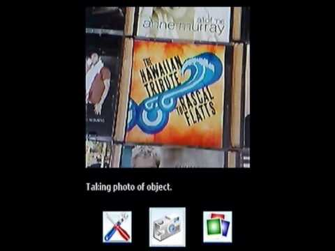 Photo Search for Media Cover Recognition on Symbian (January 2010)