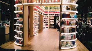 Центральная  библиотека города Гуанчжоу