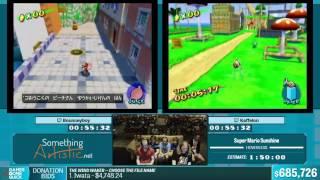 SGDQ 2015 Super Mario Sunshine Hoverless% Race Bounceyboy and Kaffelon