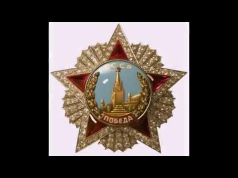 Ордена и медали ВОВ