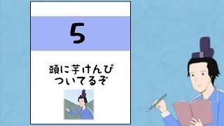 聖徳太子のカレンダー『まいにち太子』がゴミすぎるwww