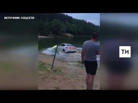 В Казани водитель «Киа» помыл автомобиль в озере Глубоком