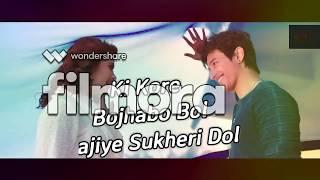 Ki Kore Bojhabo Bol Lyrical   Full Song   Raj Barman   Aryann   Ena Saha   The Hacker   mp3 song download
