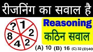 Reasoning Short tricks in hindi   SSC GD EXAM UP SI UPSSSC PET Railway group d, NTPC SSC & all exam
