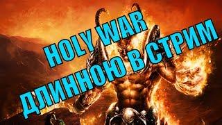 Скачать Карту Для Warcraft 3 Holy War Самая Новая Версия - фото 3