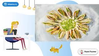 Хлеб Подсолнух Классические советские рецепты
