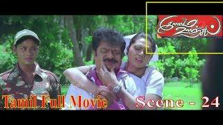 ILAMAI OONJAL Latest Tamil Romantic Thriller Full Movie Scene - 24 | Ft.Namitha, Meghna Naidu