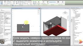 Расположение моделей светильников в Autodesk REVIT без привязки к объектам модели