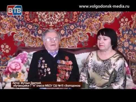 Мамалыга Иван Моисеевич