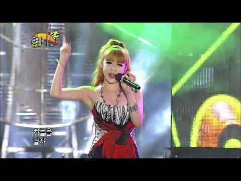 【TVPP】Bom(2NE1) - 'Having An Affair' with GG, 박봄(투애니원) - '바람났어' with 쥐쥐 @ Infinite Challenge
