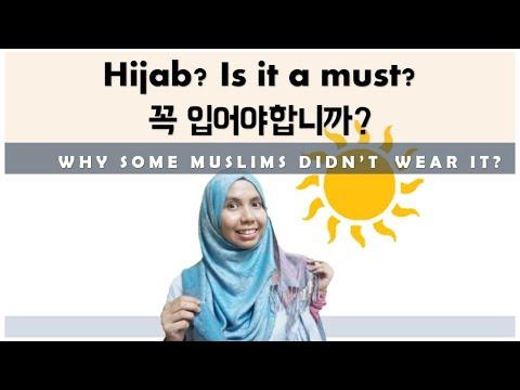 Malay Speaking Korean : 히잡은 왜? 꼭 입어야합니까? Is Hijab A Must? Hijab Series EP 1 ENGSUBBED