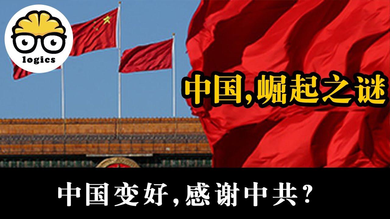 改革开放和中国特色社会主义的本质:明明有桥,为什么要摸着石头过河?