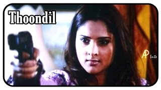 Thoondil Tamil Movie Scenes | Divya Spandana gives Shaam