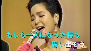 这视频是45年前在日本同事昨晚转发给我,这首歌还是我第一次听到中日文...
