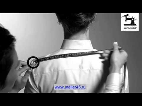 Измеряем ширину плеч   Женская фигура