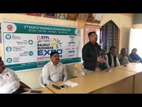 Vadodara Meeting for RajputBusinessExpo 2018