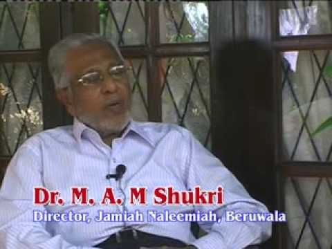 Introduction to Sinhala Medium Arabic College by Intellectuals.
