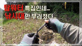 """두번째 취미 """"배스낚시"""" 탑워터 특집…"""
