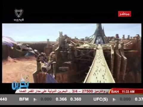 Noura assar - BAHRAIN TV 3