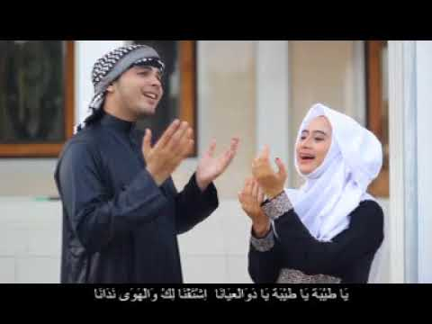 Ya Thaybah - Ahmed Habay feat. Khanza Nabila