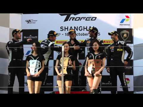 Lamborghini Super Trofeo race at Shanghai