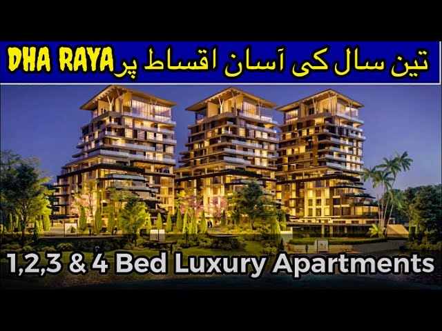 DHA Raya Apartments | Golf Resort Luxury 1, 2 ,3 & 4 Bed Apartments | RAFI & SONS