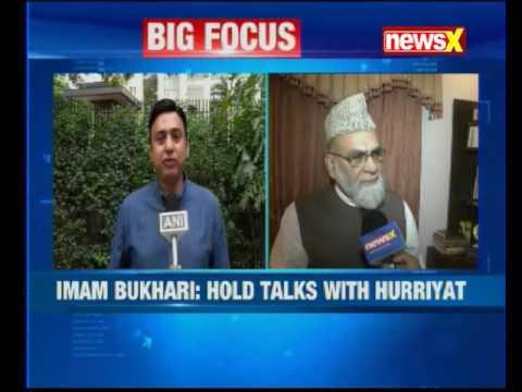 Syed Ahmed Bukhari, Imam of Jama Masjid, speaks to NewsX