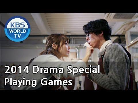 Playing Games | 들었다 놨다 [2014 Drama  Special / ENG / 2014.03.14]
