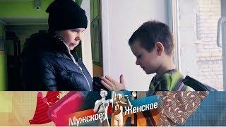 Два сына - три отца. Мужское / Женское. Выпуск от 14.05.2019