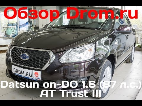 Datsun on-DO 2017 1.6 (87 л.с.) AT Trust III - видеообзор