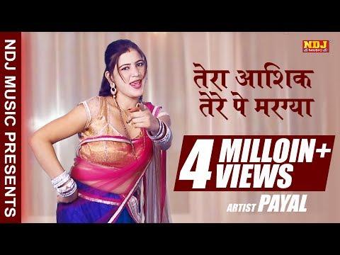 Latest Dance 2017 # तेरा आशिक़ तेरे पे मरग्या # Payal # Top Haryanvi Dance 2017 # Full HD # NDJ Music