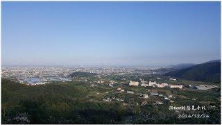 20161226清香步道O型路線(三清宮-香格里拉農場)