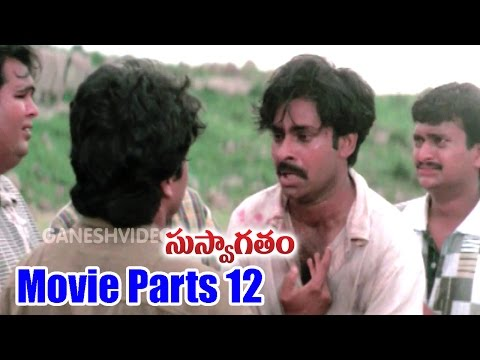 Suswagatham Movie Parts 12/13 - Pawan Kalyan, Devayani - Ganesh Videos