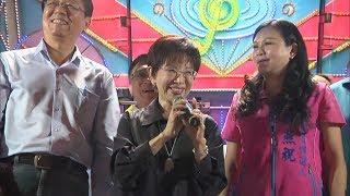 【全程影音】洪秀柱台南首場造勢晚會 柱柱姐喊話:讓台南找回歷史的光榮!